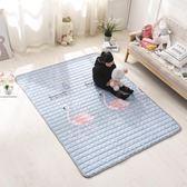 全棉兒童地墊 榻榻米可水洗折疊家用環保加厚床墊爬行墊游戲毯