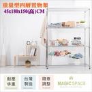 【M.S.魔法空間】45x180x150...