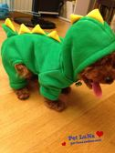 可愛爆萌寵物恐龍變身裝泰迪狗衣服秋冬加厚狗棉衣寵物衣服四腳衣