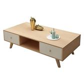 茶几簡約現代客廳邊幾北歐實木簡易茶几雙層木質小茶几小戶型桌子 ATF 艾瑞斯