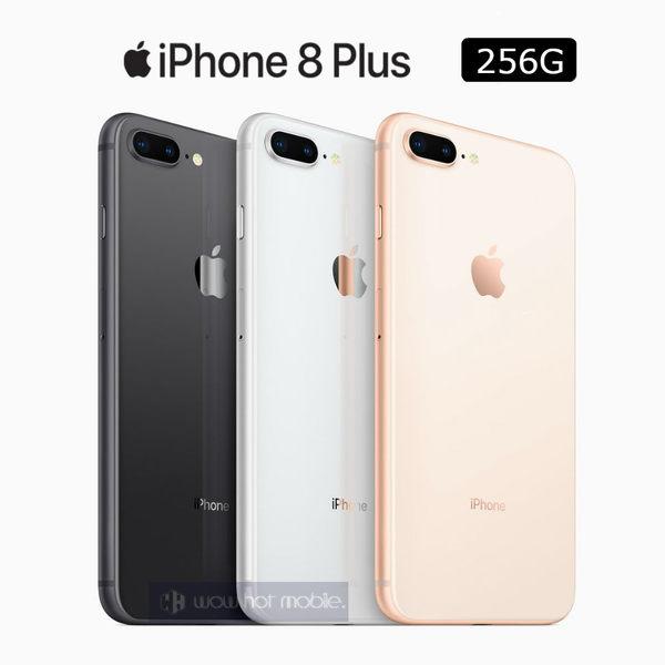 Apple  iPhone 8 Plus 256G 金/銀/灰/紅