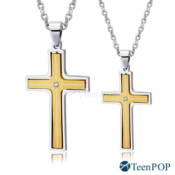 十字架項鍊 ATeenPOP 情侶項鍊 鋼項鍊 情人對鍊 生日禮物 真愛趁現在 旋轉愛戀 單個價格 附鋼鍊