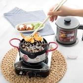 嘉士廚油炸鍋家用日式天婦羅油炸鍋迷你小炸鍋燃氣灶電磁爐通用