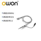 OWON 通用型示波器被動式探棒(100MHz/10:1)