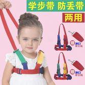 防走丟繩 結實背包伸縮防丟失溜娃神器防丟繩兒童學步帶牽引帶不勒手簡易行 歐來爾藝術館