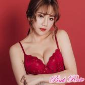 內衣 蕾絲內衣 法式浪漫手捧罩杯B-C罩杯(紅色) 粉紅薔薇