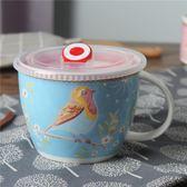 陶瓷泡面杯湯碗密封碗可微波爐泡面碗 帶蓋