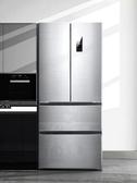 MeiLing/美菱 BCD-360WPUCX法式四開多門電冰箱家用風冷無霜壹級 MKS免運