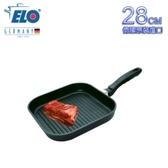 【南紡購物中心】《德國ELO》Rubicast 方型不沾平底鍋(28X28cm)