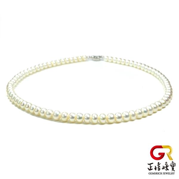 天然淡水珍珠項鍊 高雅四面光 潤澤珍珠項鍊 6x7mm珍珠 頂級珍珠項鍊 正佳珠寶