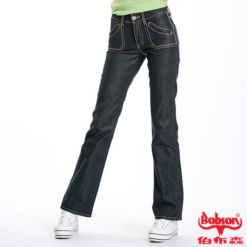 BOBSON 女款貓鬚刷白釘珠小喇叭牛仔褲(9013-87)