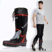 中大尺碼中筒雨鞋秋冬季男士高筒雨鞋橡膠靴釣魚鞋男式雨靴水鞋 DJ529『毛菇小象』