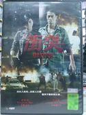 影音專賣店-Y53-074-正版DVD-電影【衝突/越南電影】-吳青芸 阮明智
