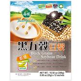 【薌園】黑五穀豆漿 (25公克 x 10入) x 12袋