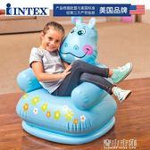 充氣座椅 【INTEX?】充氣沙發兒童座椅寶寶便攜式安全靠背坐椅凳子小孩 青山市集