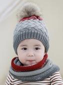 寶寶帽子秋冬季1-3歲嬰兒針織毛線帽兒童男童女童圍脖圍巾厚保暖