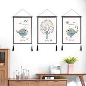 預購★0322-03ins北歐掛毯綠植壁毯掛畫客廳臥室布藝畫現代簡約家居無框裝飾畫 45*65cm(一入掛畫)