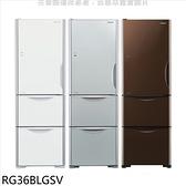 日立【RG36BLGSV】331公升三門(與RG36BL同款)冰箱GSV琉璃灰