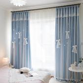 加厚隔熱遮光蕾絲刺繡雙層鏤空布簾 紗簾網紅ins主播窗簾成品