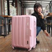 30寸大容量密碼箱男小清新行李箱女韓版學生可愛拉桿箱20寸旅行箱千千女鞋igo