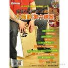 「木箱鼓集中練習」書籍+影音DVD (初次學習也能輕鬆上手)