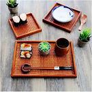 日式手工內籐編外實木托盤茶盤果盤毛巾盤木質餐具TP-2