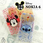 正版授權 迪士尼 Nokia 6 手機殼 字母背景 透明殼 軟殼 Nokia6 米奇 米妮 史迪奇 保護殼 保護套