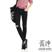 EASON SHOP(GU3179)韓版純色割破洞鬆緊腰收腰長褲女高腰顯瘦小腳褲直筒貼腿褲修身鉛筆褲薄款九分褲