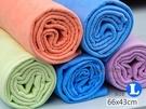 超吸水鹿皮巾 66x43cm 大號 PVA合成 擦車巾 擦拭布 洗車布【CA081】《約翰家庭百貨
