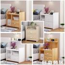 簡易床頭櫃簡約現代收納小櫃子儲物櫃北歐臥室小型床邊櫃經濟型  自由角落