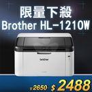 【限量下殺20台】Brother HL-...