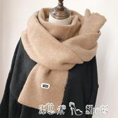 圍巾女冬季韓版時尚百搭仿羊絨學生日系小清新加厚保暖情侶圍脖潮 潔思米