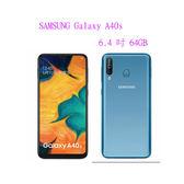 【刷卡分期】SAMSUNG Galaxy A40s  64G 6.4 吋 4G + 4G 雙卡雙待 後置 AI 三鏡頭 5000mAh 電池