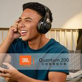 JBL Quantum 200 玩家級電競耳機 與Windows Sonic Spatial Sound相容