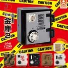 全套6款【日本正版】THE 金庫 P2 扭蛋 轉蛋 第2彈 3D檔案系列 - 710576