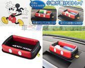 車之嚴選 cars_go 汽車用品【WD-354】日本 NAPOLEX Disney 米奇褲子造型 多功能置物盤 皮革收納盒