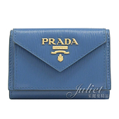 茱麗葉精品【全新現貨】 PRADA 1MH021 浮雕LOGO水波紋三折扣式小短夾.藍