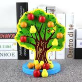 木制積木玩具兒童開發益智力早教串珠男女孩子磁性水果玩具1-2-3-4歲 免運滿499元88折秒殺