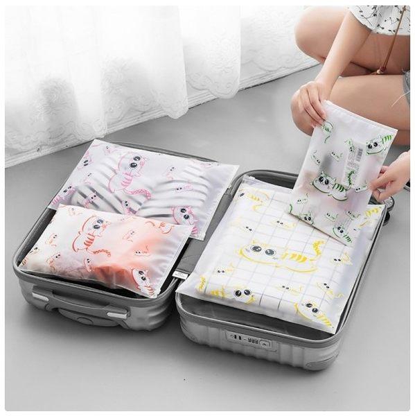【貓咪夾鏈袋小號】旅行防水套 收納袋 衣物鞋子洗漱保養品收納包  密封袋 封口袋 防水袋