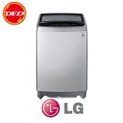 含安裝 LG 樂金 智慧變頻洗衣機 WT-ID147SG 精緻銀 / 14公斤 筒槽反轉 低噪音 公司貨