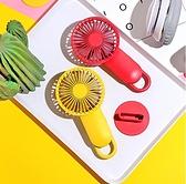 風扇 手持小風扇usb迷你靜音可充電風扇辦公室桌面學生宿舍便攜式隨身