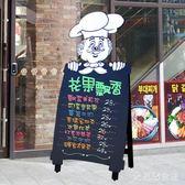 餐廳造型店鋪支架立式酒吧咖啡特價促銷廣告熒光粉筆黑板 ZJ2478【大尺碼女王】