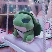 毛絨娃娃 旅行青蛙公仔毛絨玩具娃娃抱枕玩偶