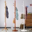 實木掛衣架落地臥室衣帽架簡約現代單桿衣服架家用房間置物掛包架  一米陽光