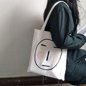 變色帆布包遇到陽光害羞女側背韓國ulzzang日繫ins惡搞帆布包【全網最低價】