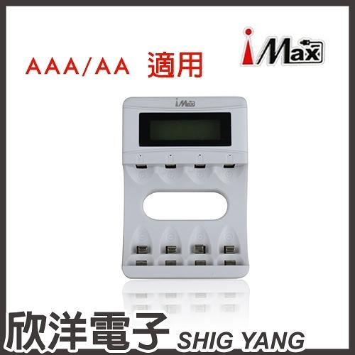 I-MAX鎳氫電池4槽充電器(CH-704A4) USB 5V輸入電源/3.4號可用