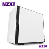 NZXT 恩傑 H210 (白黑) 機殼 H210W/BK