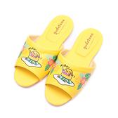 蛋黃哥 ALOHA室內拖鞋 黃 女鞋 鞋全家福
