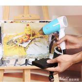 美術聯考專用吹風機學生藝考派畫畫考試用充電式無線便攜帶裝電池    蜜拉貝爾