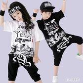 帥氣六一幼兒園嘻哈街舞表演出服裝男童衣服套裝兒童爵士舞蹈男孩 qz954【甜心小妮童裝】